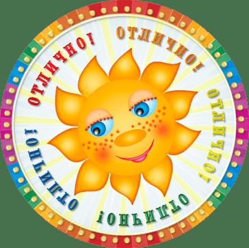 Сценарий летнего развлечения в ДОУ для детей старшего возраста «Озорное путешествие»