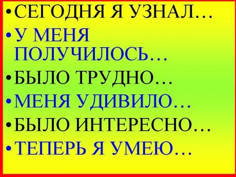 http://globuss24.ru/web/userfiles/image/doc/hello_html_m51ed1efc.jpg