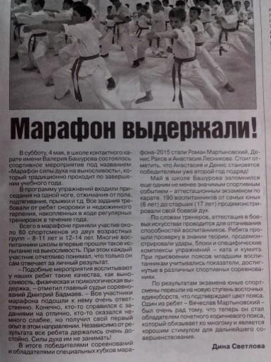 Эссе «Мой подход в работе с детьми».  Автор: Лесникова Юлия Николаевна.