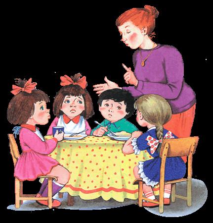 Конкурс для родителей и педагогов «За маму, за папу!»