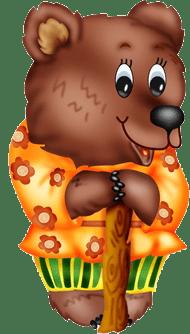 Описание: http://4.bp.blogspot.com/-6XzS9QCFfIY/VX8ISB-RJaI/AAAAAAAACQA/sEIWSnipS5U/s1600/teddy-bear%2B%25289%2529.png
