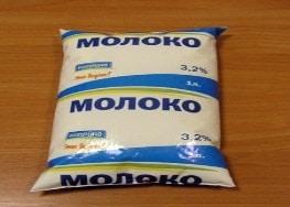 Описание: Картинки по запросу картинки пакета молока