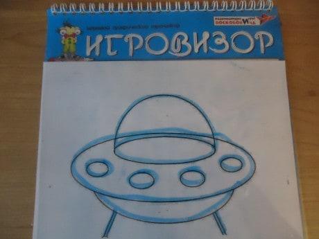 Конспект НОД «Инопланетяне в Фиолетовом лесу». Дети 5-6 лет.