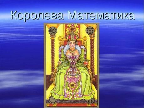 http://lib.znaimo.com.ua/tw_files2/urls_4/955/d-954523/img4.jpg