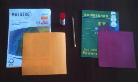 Оригами. Мастер-класс «Изготовление украшения методом оригами».