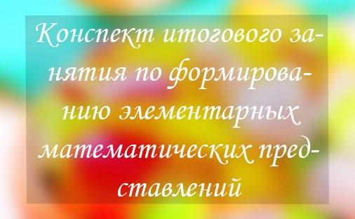 Эссе воспитателя детского сада «Моя педагогическая философия». Роскошная О. Е.