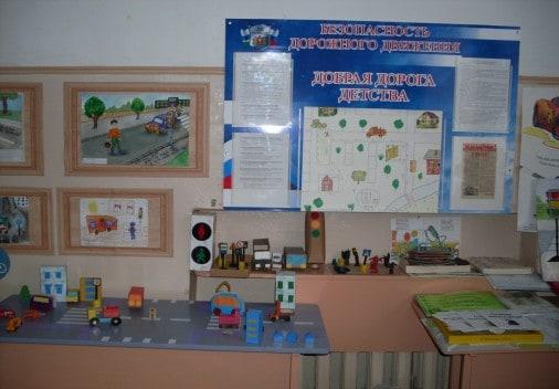 Опыт работы по ПДД в детском саду для детей старшего дошкольного возраста  (в стихах)