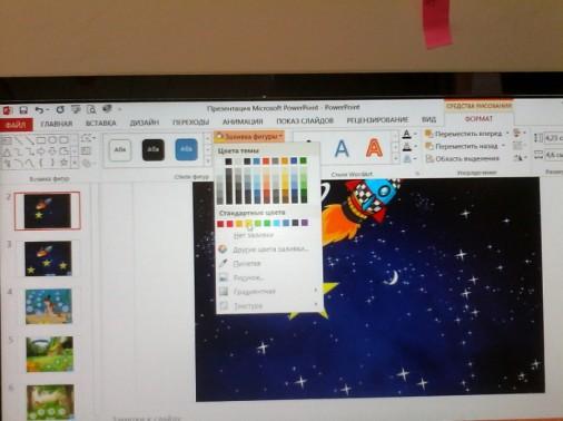 как создать интерактивную игру в powerpoint