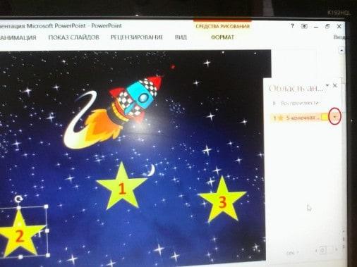 создание интерактивной игры для дошкольников пошаговая инструкция