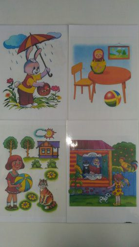 Дидактическая игра «Посмотри и запомни» (предназначена для детей старшего дошкольного возраста)