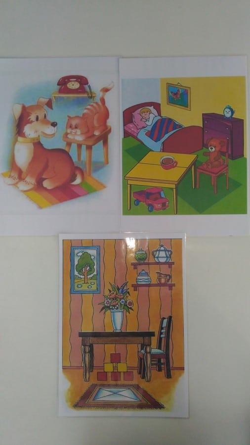 дидактическая игра как средство развития познавательной активности старших дошкольников
