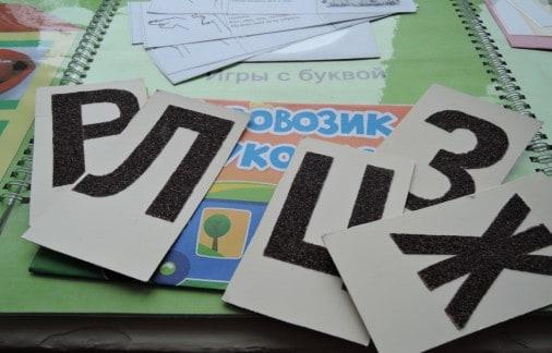 биоэнергопластика на логопедических занятиях в детском саду.