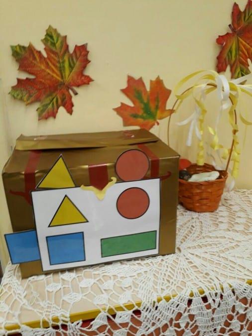 Скачать сценарий квеста для дошкольников «Загадки Осени»